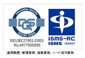 HP用ISMSロゴ